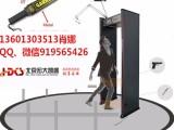 北京网新款高级安检门厂家直销