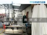 生产设备 PP滤芯生产线 2017pp熔喷滤芯设备