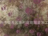 广州防水化纤布料销售