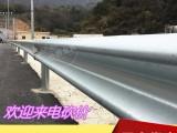 供应白色镀锌公路护栏 道路两波三波防护栏厂家专业定制 可安装