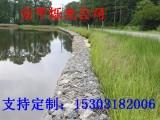 安平石笼网 防止泥石流灾害用格宾石笼网