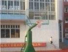 高明、肇庆、三水、四会、大塘桌球台、乒乓球台、篮球架