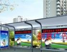 太阳能环保滚动广告公交车候车亭灯箱