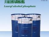 德国汉姆进口新型除蜡水原料洗涤配方脱脂剂月桂醇磷酸酯