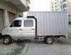 居民搬家 长短途运输 物品包装 家具拆装