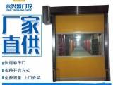 深圳快速卷帘门制造商各式快速门生产厂家PVC快速卷帘门