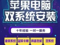 沈北新区调试企业交换机价格丨沈阳调试企业交换机丨快速维修