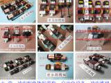 JY21G-160冲床气动泵, OLP8SB-H-L高压泵维