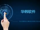 河北软件开发石家庄公众号小程序开发社交app直播app开发