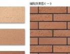工程装修专用板岩洞石辟开砖软瓷砖价格