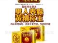 佬港茶局藤茶系列加盟 适合各方面人群 高回报产品