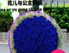 七夕情人节天水同城鲜花配送