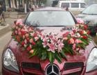 长沙精品情人节鲜花花束 欢迎提前预定优惠更多
