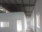 南区,专业仓库,可做小型加工厂出租300平方,