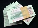 大连钱币邮票回收网站,大连哪里回收邮票聚集,钱币回收