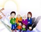 社保补缴1-15年养老保险、办理退休,代办社保开户