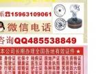楚雄快速诚信科技科贸商贸广告