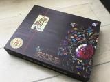 中山pvc胶片盒印刷