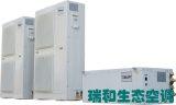 德国进口毛细管空调 科技住宅用毛细管空调-瑞和生态空调