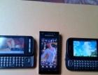 3个老手机,诺基亚c6-00,, 索尼爱立信U1,,摩托罗拉mb