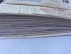 大厂注册商标年检清算变更法人 注册个体户 提供地址 办理资质
