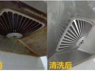 贵港家电清洗 油烟机 空调 热水器 专业十年