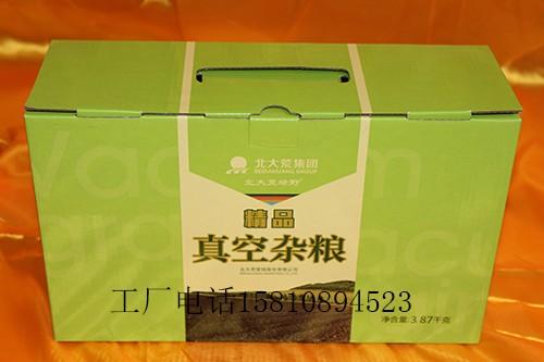 北京印刷厂家就找宏尚包装