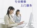 欢迎访问扬州通用烘干机维修官方售后服务咨询电话