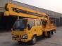 青海哪里有卖高空作业车的 多少钱一辆