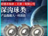 天津欧德本轴承专业批发skf 6001深沟球轴承进口品质