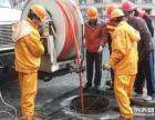 天津市东丽区化粪池清理,管道疏通清洗清淤,清污泥