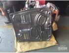 昭通长安第二代逸动专用锰钢发动机下护板价格