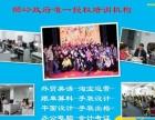 花都区韩语培训、狮岭哪里有英语培训、日语培训