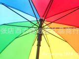 创意广告彩虹伞 自动长柄晴雨伞 直柄雨伞定制LOGO