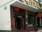 永胜县凤鸣南路四中路口 旅馆宾馆 商业街卖场