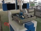 供應小型數控雕刻機4040四軸聯動手把件雕刻機廠家