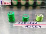 电动玩具用镍氢纽扣40ma1.2V充电电池组合厂家设计定做
