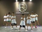 容桂哪里有专业教少儿流行舞蹈