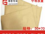现货供应50 70CM 防潮防尘 牛皮纸复合袋 厂家直销