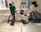 大渡口区保洁 住房保洁大扫除