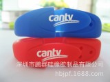 厂家直销硅橡胶U盘外壳  新款U盘外壳 畅销无毒环保型硅橡胶制品