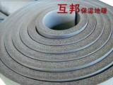 华阳B1 阻燃 橡塑保温板 规格齐全