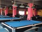 台球桌专卖 台球桌维修 台球桌 乒乓球桌 篮球架厂家直销