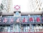 上海真美石女医院正规吗 上海真美妇科医院