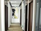 泛海国际商务中心共享办公小型办公室即租即用