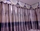 上海闵行区定做窗帘公司 闵行阳光房电动天棚帘蜂巢窗帘定做