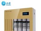 亚侬加盟 净水器 空气净化器 投资金额 1万元以下