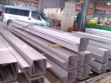 西藏拉萨不锈钢制品不锈钢天沟加工定做L 不锈钢板