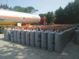 廣州安燃能源有限公司優惠大酬賓 燃氣用戶供氣卡免費