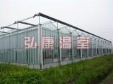 弘康溫室 玻璃溫室 陽光板溫室 薄膜溫室 果蔬大棚建設